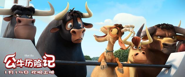 好莱坞动画《公牛历险记》剧照