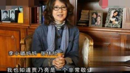 李小璐妈妈曾喊话女儿珍惜贾乃亮,评价贾乃亮为慈父