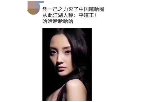 6年前罢录遭封杀如今再怼节目组 韩庚又怼节目组 8年前曾遭湖南卫视封杀?