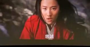 《花木�m》新版�A告片曝光 �⒁喾莆浯�幼��眼