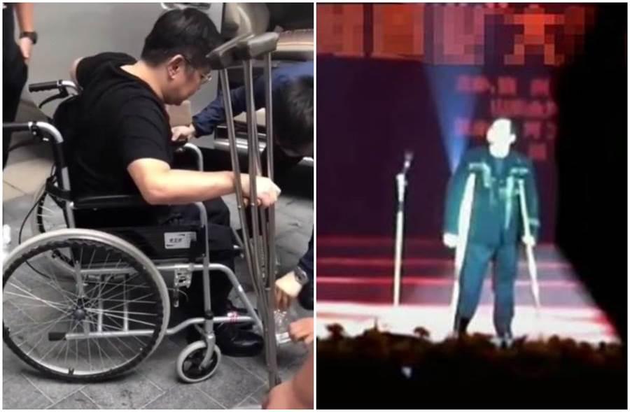 合欢视频安卓app安装污郑智化被拍到瘫坐轮椅、杵拐杖上台演唱的画面。